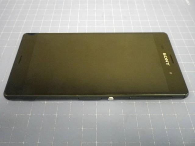 Weitere Bilder vom Sony Xperia Z3 geleakt