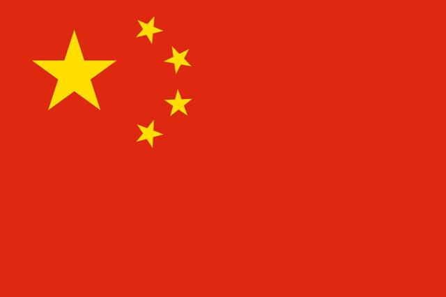 China: In drei Jahren werden 20 Millionen bis 30 Millionen Hardwarekomponenten ausgetauscht
