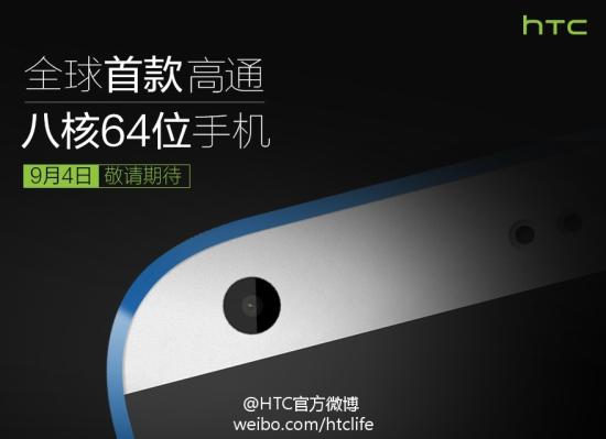 HTC Desire 820 hat 64-Bit Achtkernprozessor an Bord