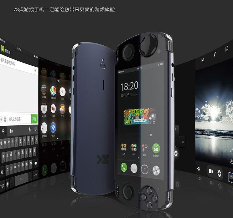 78point P01 und Much W1 Zwei Gaming-Phones mit identischer Ausstattung