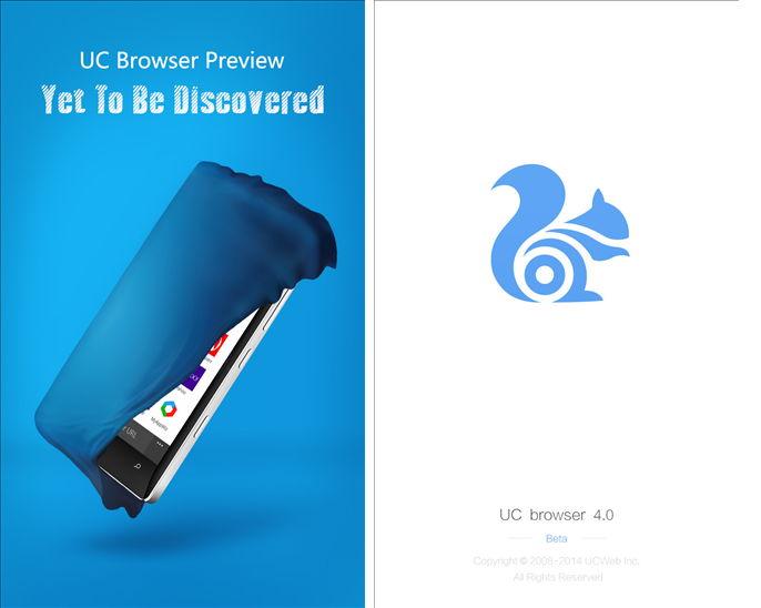 UC Browser für das Windows Phone nun in der  Preview 4.0