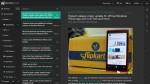 nextgen-reader-universalapp-update