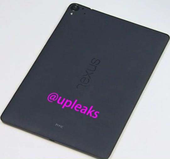 Nexus 9: Rückseite aufgetaucht