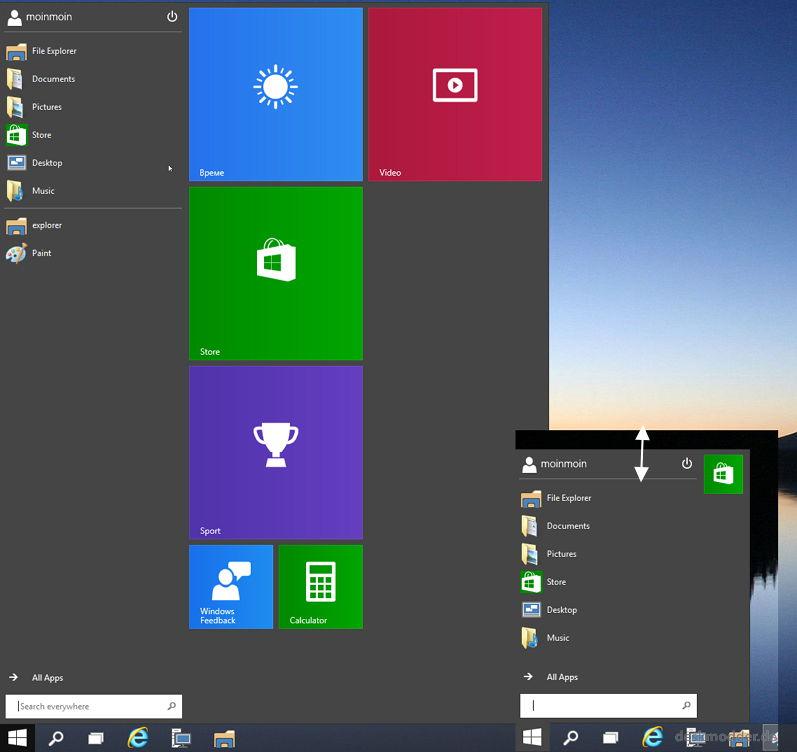 Das Windows 10 Startmenü in der Höhe maximieren oder minimieren