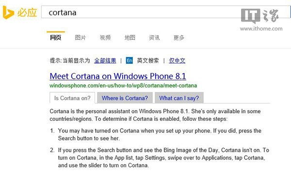 Neuigkeiten zur Bing Suche und  Cortana
