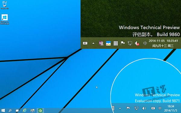 Das Benachrichtigungscenter rückt in der Windows 10 Build 9871 und 9880 weiter nach rechts