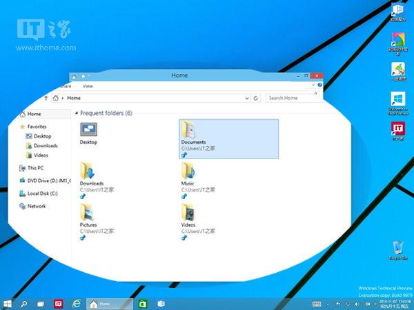 Windows 10 Build 9879 – Home mit einer neuen Eigenschaft