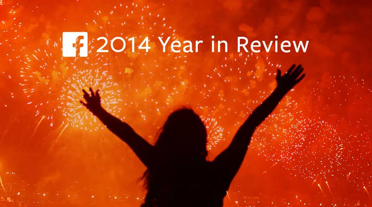 Facebook veröffentlicht Jahresrückblick 2014