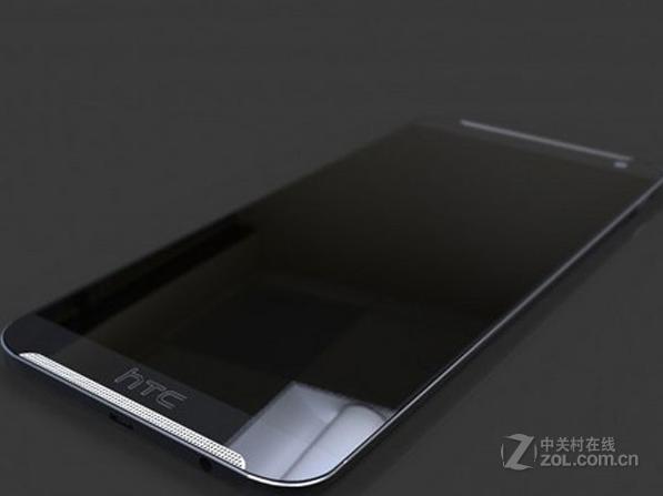 Fotos vom HTC One M9 (Hima) geleakt