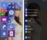 Build 10038.12518-windows-10-mobile-1