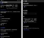 build 10038.12518-windows-10-mobile-4