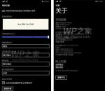 build 10038.12518-windows-10-mobile-7