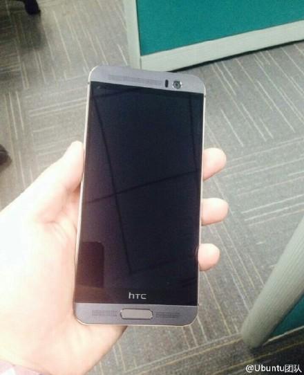HTC One M9 Plus – Neue Bilder und mögliche Präsentation im März