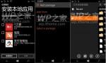 win-10-mobile-12531-1