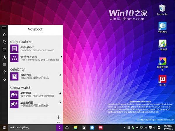 Auch Cortana wird in der Windows 10 Build 10102 überarbeitet