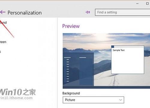 Build_10102_Screenshots_leak003