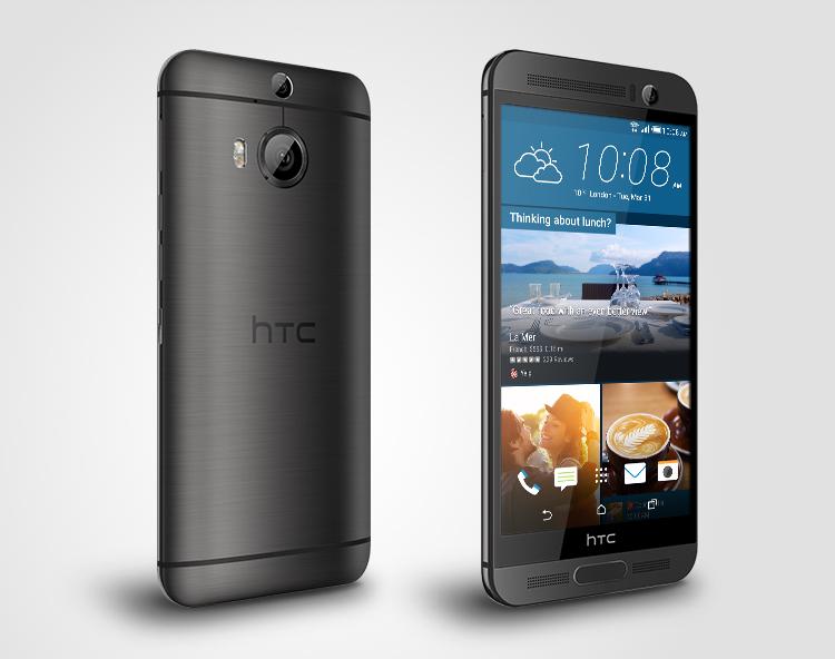 HTC One M9: Android 7 Nougat steht bereit