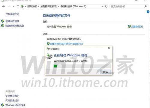 10123-windows-10-2