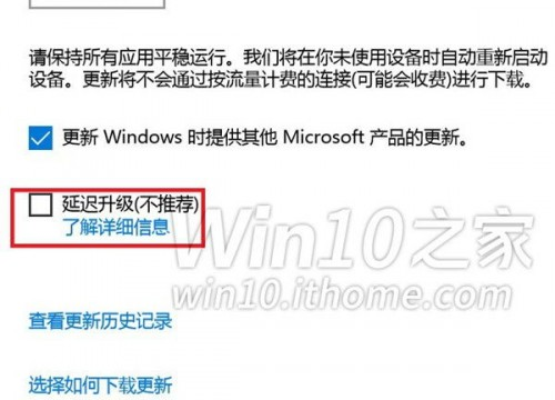 10123-windows-10-3