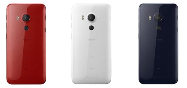 HTC-J-Butterfly_back-640x303