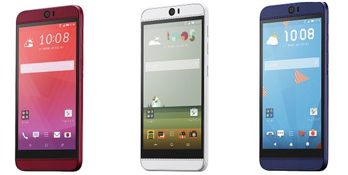 HTC J Butterfly vorgestellt – Wasserdichtes Highend-Smartphone