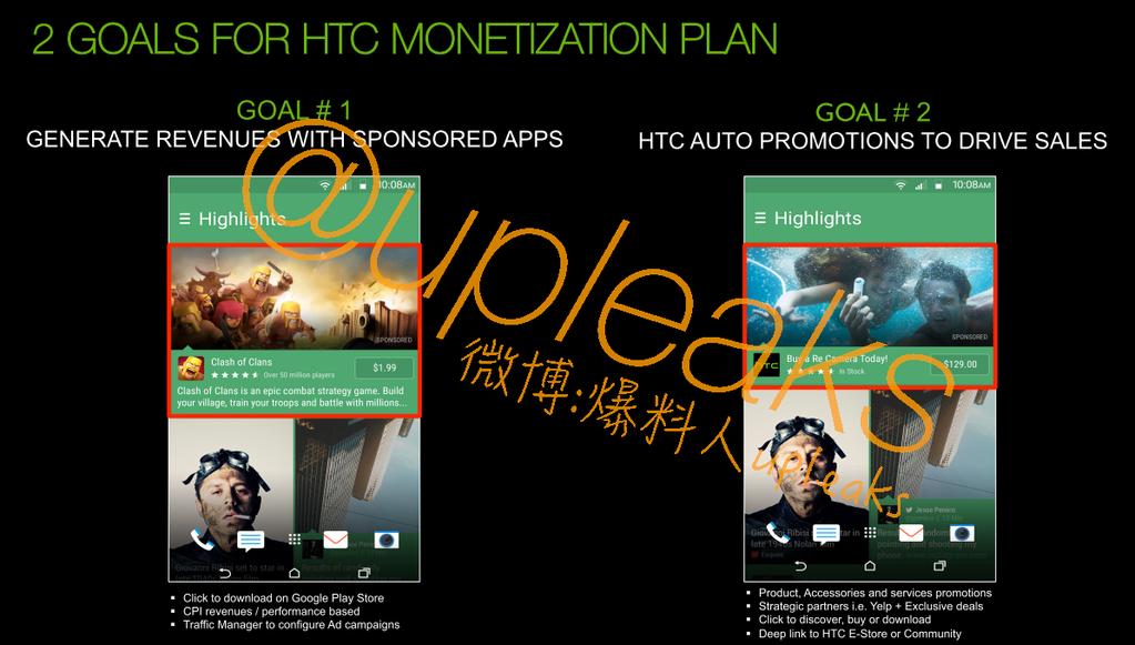 HTC Sense – Android-Oberfläche von HTC demnächst mit Werbung ?