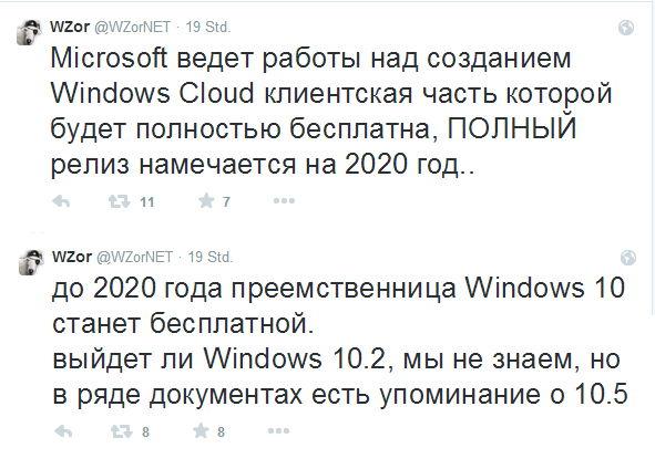 Gerücht: Windows Cloud kommt 2020