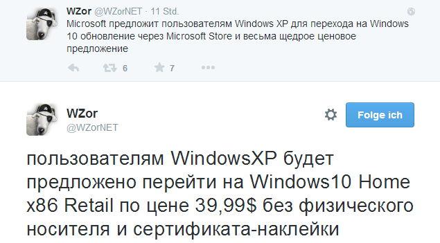 Umstieg von XP auf Windows 10 für 40 Dollar