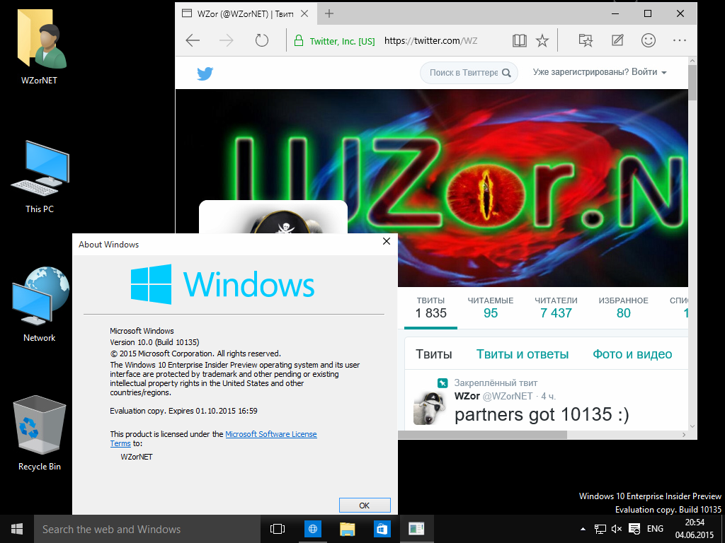 Screenshot und Release Notes der Windows 10 Insider Preview 10135 geleakt