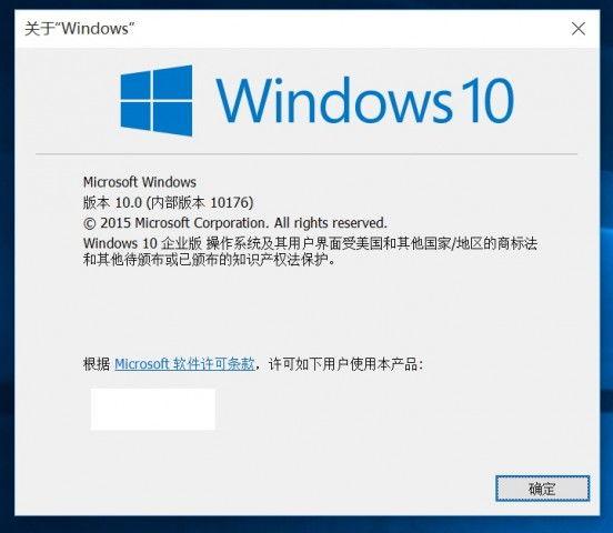 Leak: Windows 10 Build 10176 TH1 ISO steht zum Download bereit (EN-US) [Update]