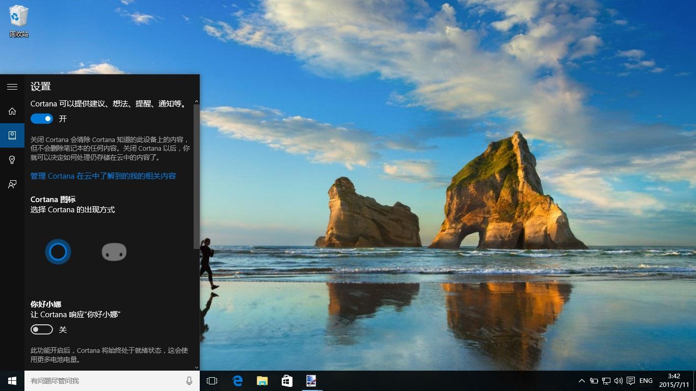 Windows 10 Build 10176 – Video & Screenshots