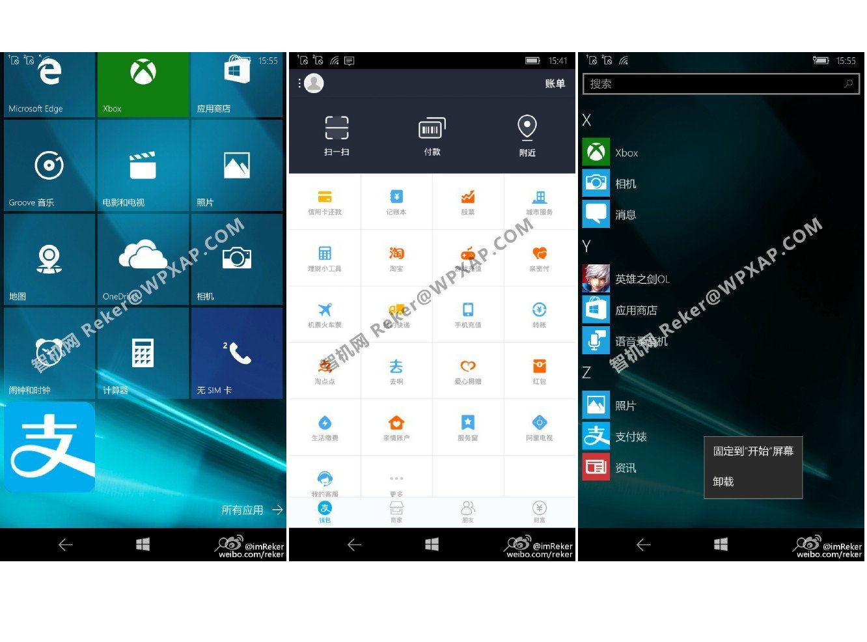 Forex app for windows phone
