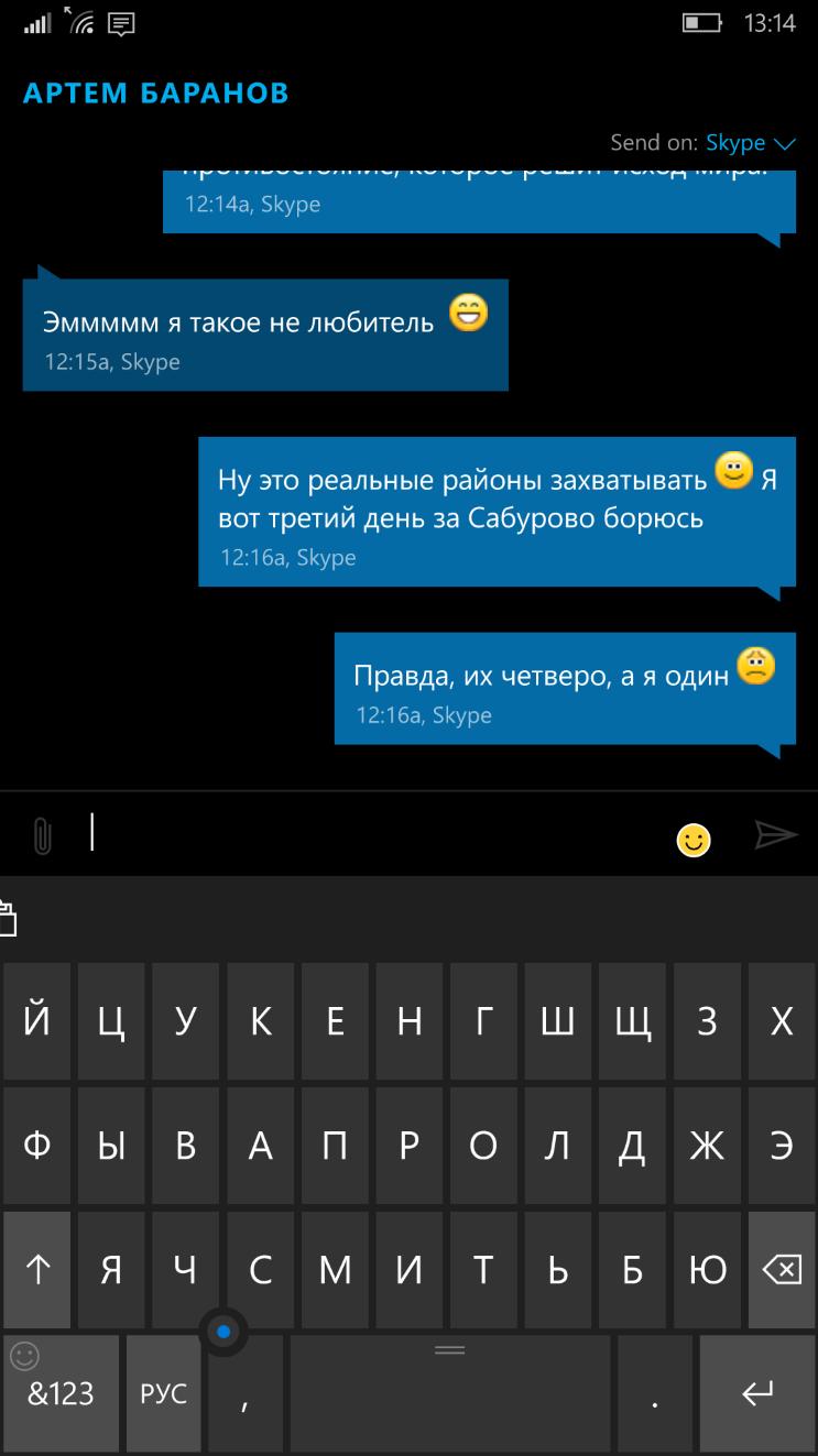 """Screenshots vom kommenden """"Universal Skype App"""" für Windows 10 ins Netz gelangt"""