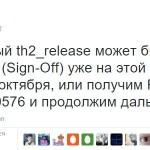 Windows 10 TH2 Sign-Off noch diese Woche?
