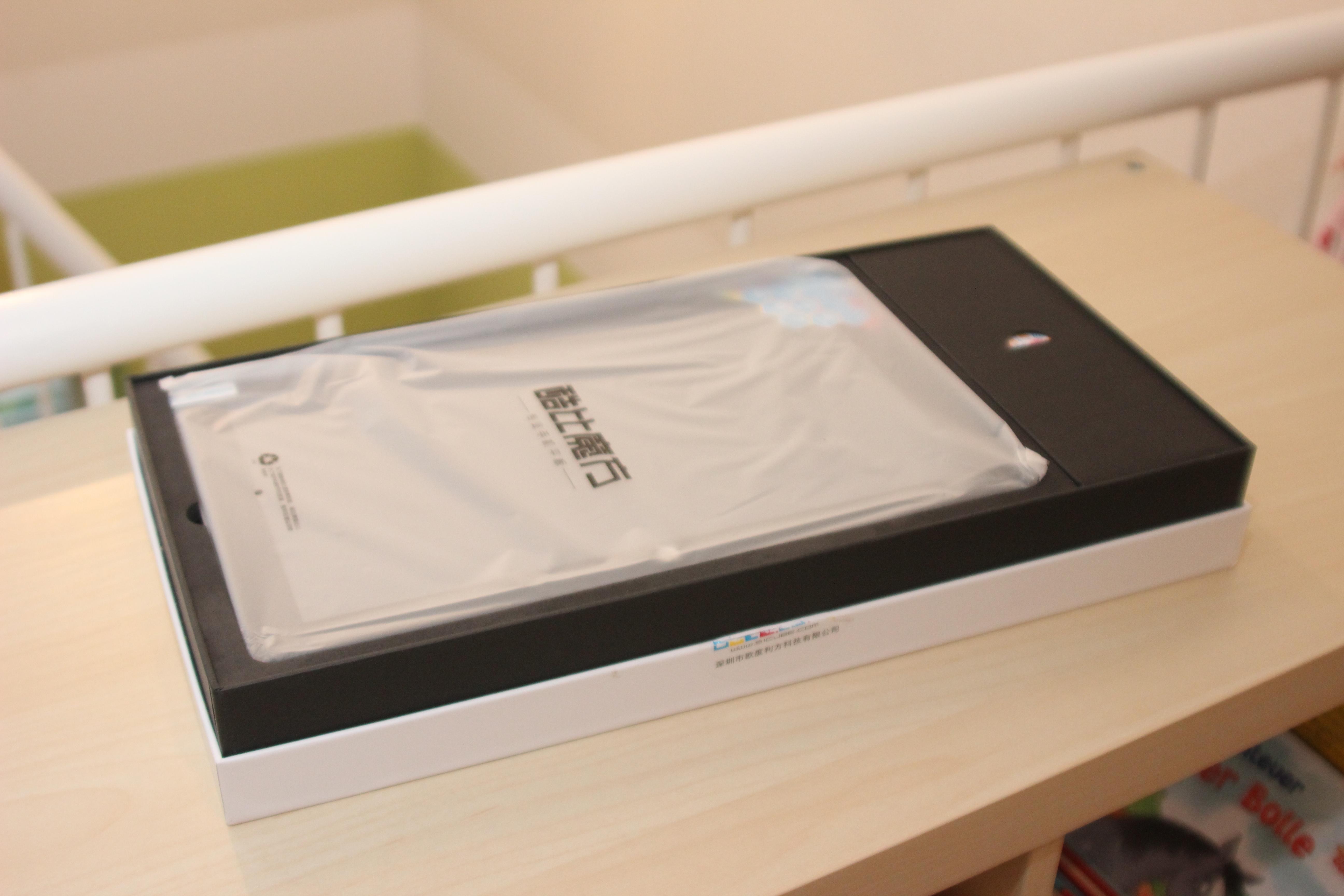 cube i7 remix verpackung innen. Black Bedroom Furniture Sets. Home Design Ideas