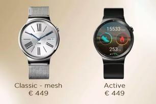 Huawei Watch: Neue Test-Firmware aktiviert Lautsprecher der Smartwatch