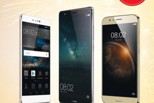 Huawei mit Rabatt-Aktion im Februar
