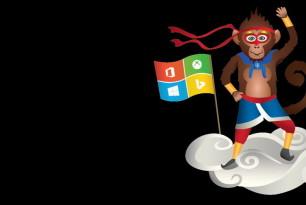"""Endlich bald wieder """"echte"""" Windows 11 Insider Builds"""
