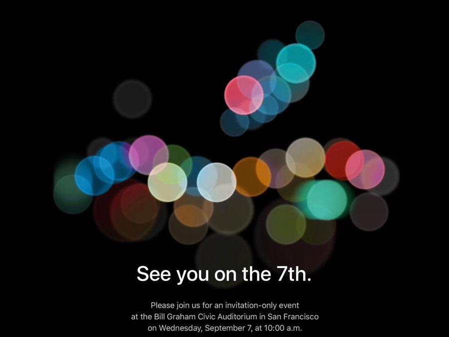 Apple_Sept_2016