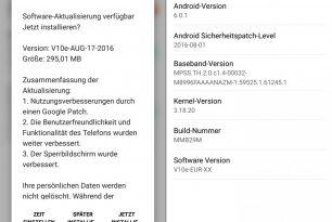 LG G5: Update auf Version V10e wird ausgerollt
