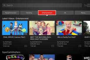 YouTube – Neue TV-App wird ausgerollt
