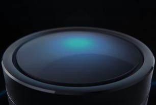 Cortana-Lautsprecher von Harman Kardon wird Invoke heißen
