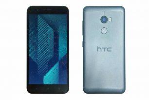 HTC 10 Android 7 Update wird per OTA verteilt