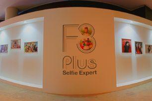 OPPO F3 Plus offiziell vorgestellt