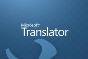 Microsoft Übersetzer: Pflicht-Update für ältere Windows-Versionen nun verfügbar