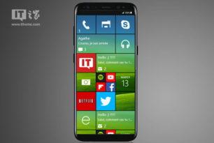Gerücht: Samsung Ativ S8 mit Windows 10 Mobile in Arbeit