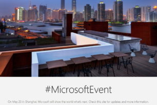 #MicrosoftEvent nach #MicrosoftEDU die zweite Veranstaltung am 23.Mai