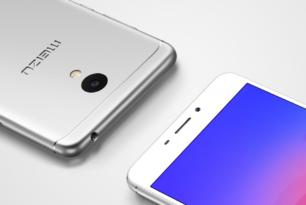 Meizu M6 offiziell vorgestellt