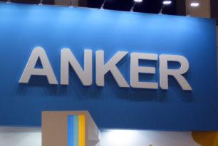 Anker goes bunt – Neue Lifestyle-Linie vorgestellt