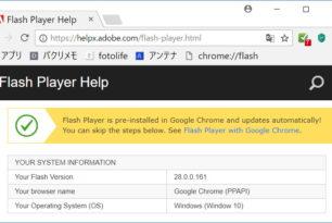 Flash Player 28.0.0.161 (Download) behebt die Sicherheitslücke CVE-2018-4878 (APSA18-01)